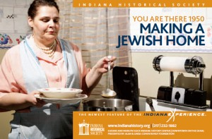 Making a Jewish Home: You Are There 1950