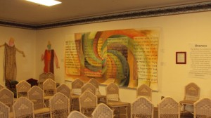 On the wall of the sanctuary is Deuteronomy 30.
