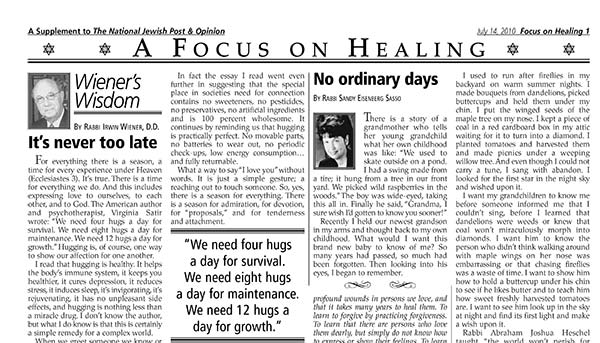 Focus on Healing 7-14-10
