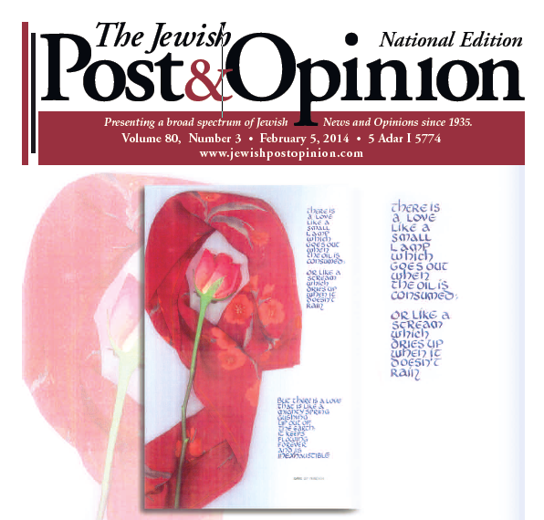 February 5, 2014 – National Edition
