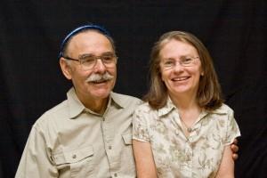 Rabbi Moshe ben Asher, Ph.D. & Magidah Khulda bat Sarah