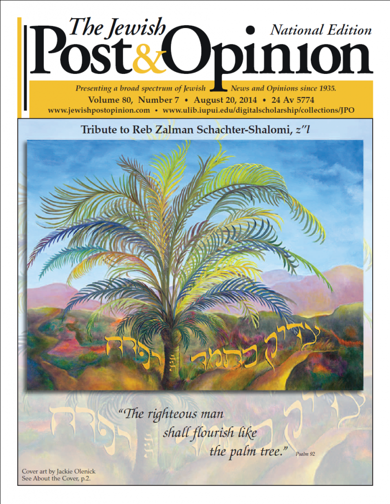 August 20, 2014 — National Edition