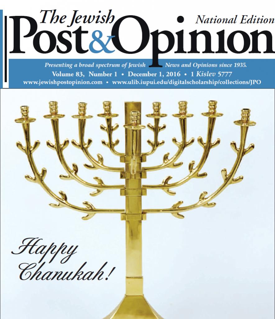National Edition — December 1, 2016